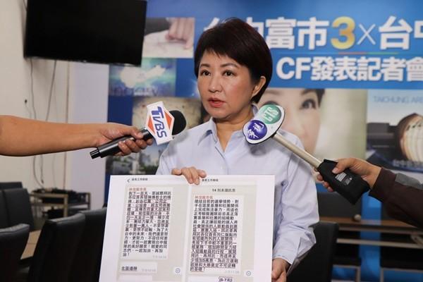 台中市長候選人與家人投票 盧秀燕:不管結果都是祝福