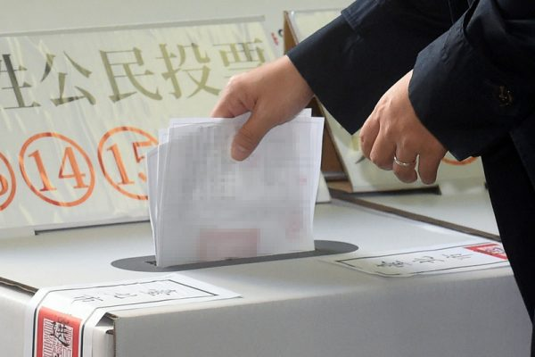 不滿等待時間太長撕公投票 中選會:最高處5萬元