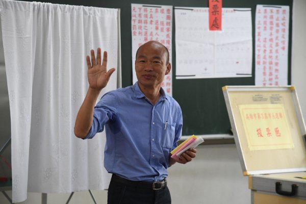 民眾熱情簇擁投票 韓國瑜:謙虛面對結果