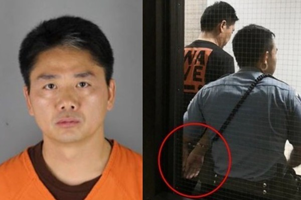 刘强东何时被起诉? 美国检方最新回应引猜测