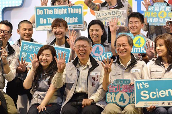 台湾选战落幕 中共成为各地首长最大挑战