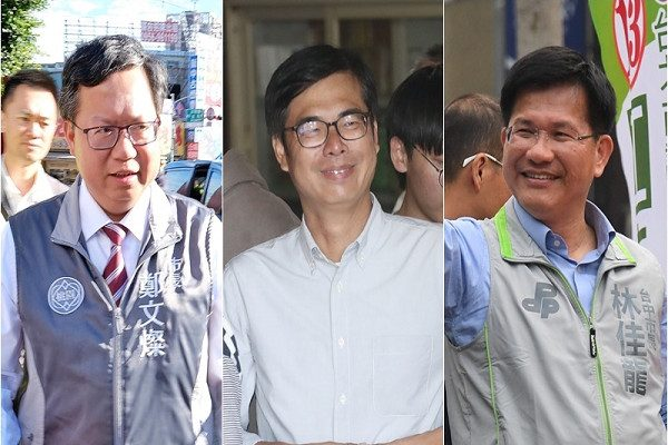 九合一選舉檢討 民進黨中生代接班聲浪起