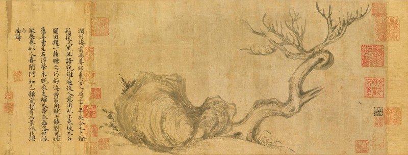 苏轼名画《木石图》拍出4亿天价 真伪却遭存疑
