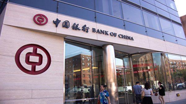 危機將臨 北京為各大金融機構立「遺囑」