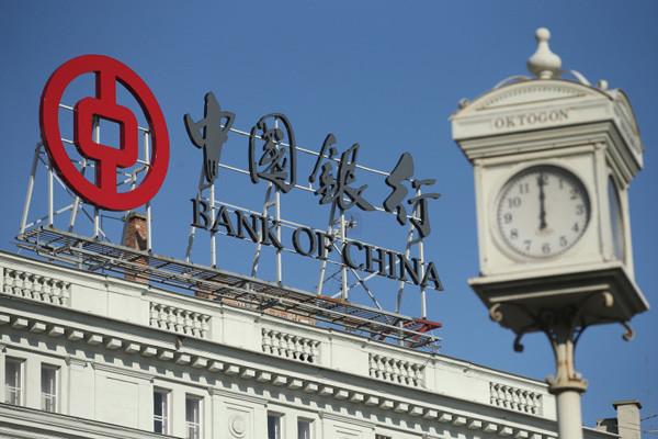 """含蓄否定""""大海论"""" 京官发异声:明年将爆金融危机"""