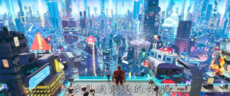 《无敌破坏王2:网路大暴走》影评:过犹不及友谊维持需用心(视频)