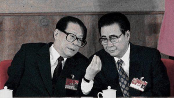 改开40周年大会现意外 传江泽民突发险情