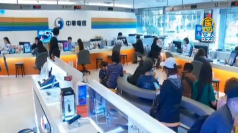 台灣電信業加速轉型 中華電信明年徵才1,600人