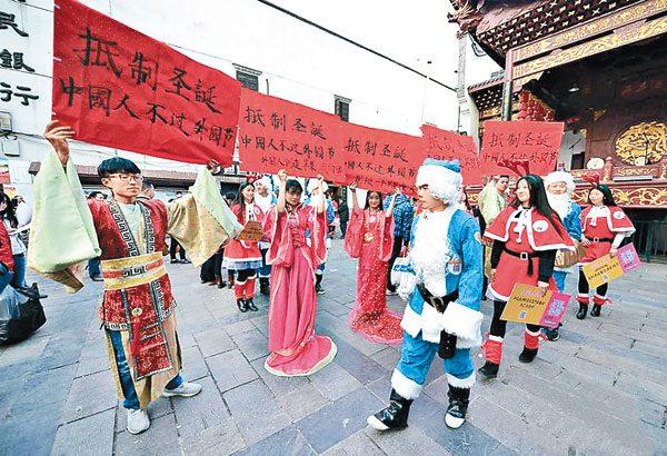 閉關鎖國文革重演?陸官方煽動抵制聖誕被斥「發瘋」