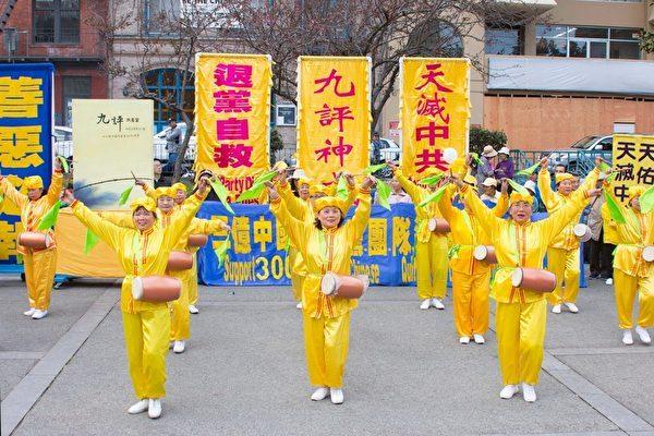 新元賦--退黨中心2019年新年致詞