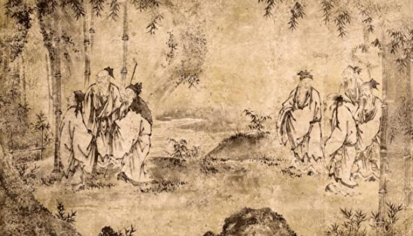 神傳漢字看人生運道(十四)竹林七賢
