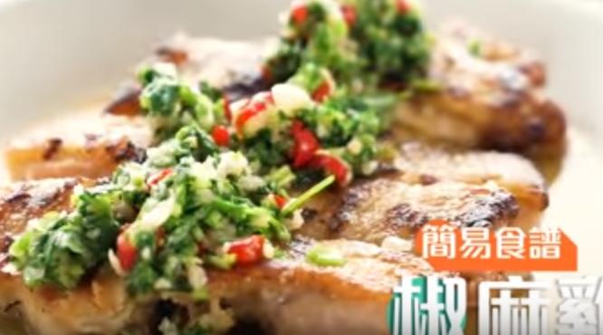 美味椒麻鸡 又香又辣简单做法(视频)
