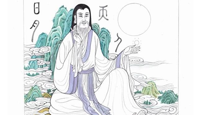 神傳漢字看人生運道(十四)不拘禮法俗世中