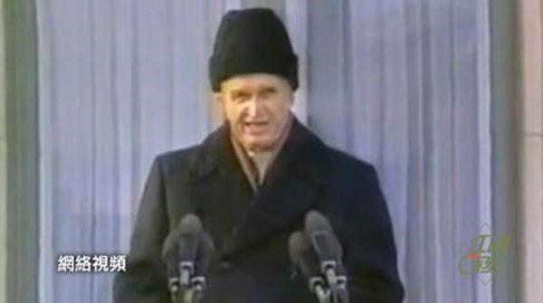 历史上的今天,12月25日:齐奥塞斯库之死——独裁的越狠,死的越惨