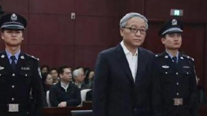 中共财经巨虎受审 传148情妇 房产130余套