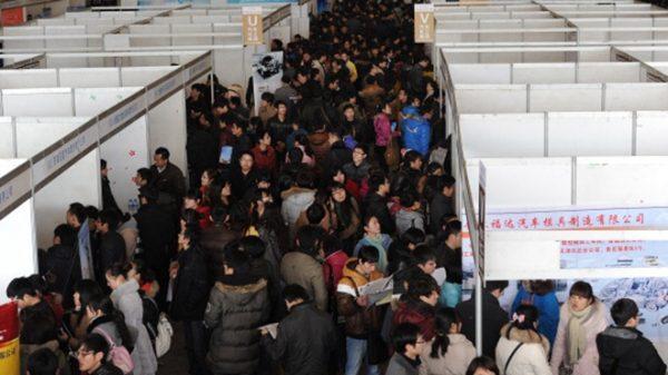 贸战重击北京 500万公司倒闭千万人失业