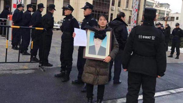 山東孝女為母伸冤 上訴9年送6官入獄