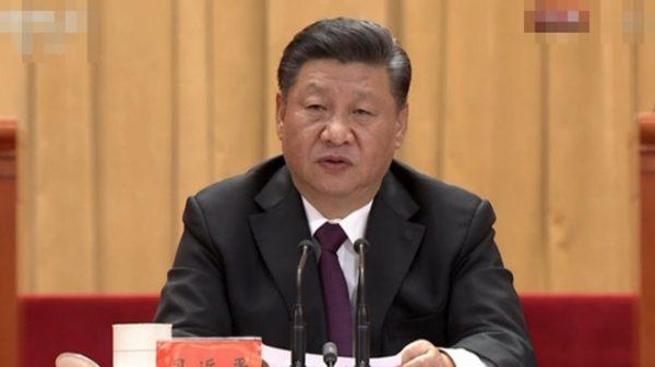 改革开放40年大会 中共元老集体消失