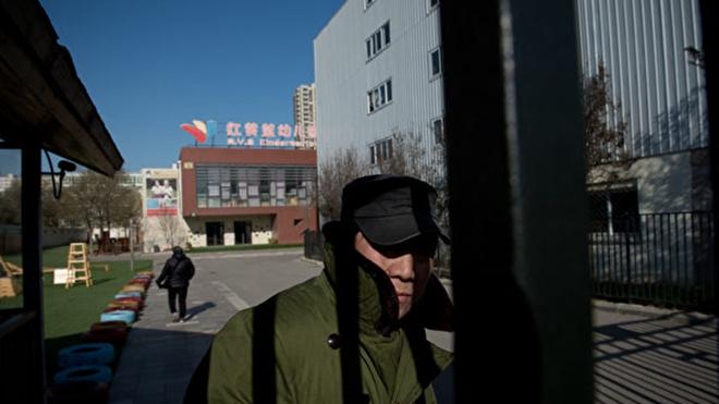 北京红黄蓝案宣判  留下连串疑问