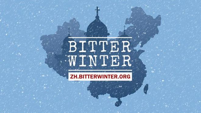 """""""寒冬""""网45名中国供稿人被捕 有人遭受酷刑"""
