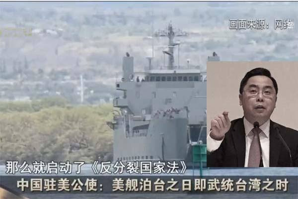 中共高官改口:中国强大只是幻象 必须捍卫中美关系