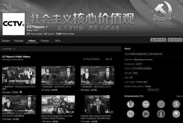 中共央视经认证进驻色情网站?网笑:思想A片