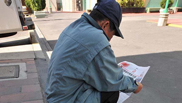 胡佛報告:美不受中共影響中文媒體只剩法輪功媒體和看中國
