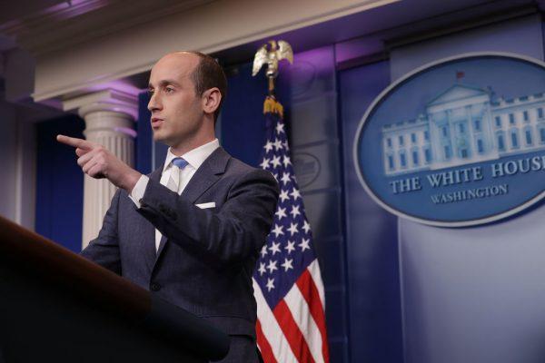 白宮重申川普築牆立場 政府本週或部分關門