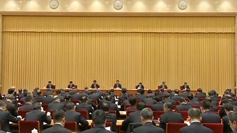 中共重磅经济会议 王岐山意外缺席