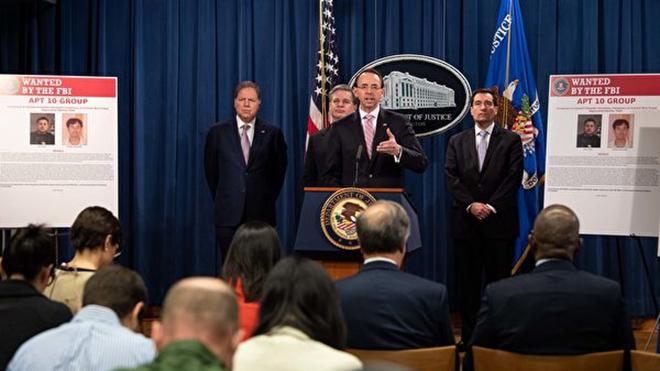 美起诉中共黑客 10余盟国跟进