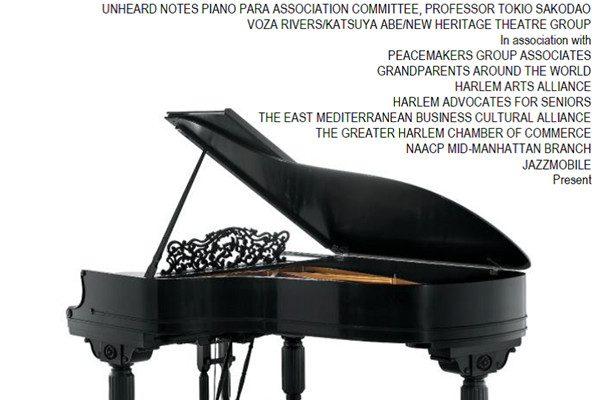 音樂跨越身體障礙 8位台灣身障鋼琴好手