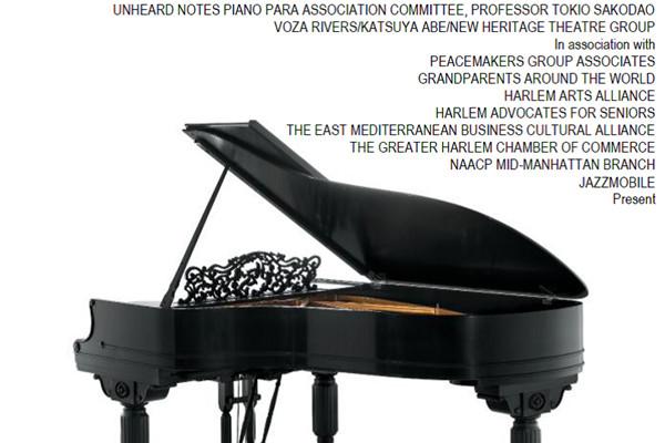 音乐跨越身体障碍 8位台湾身障钢琴好手