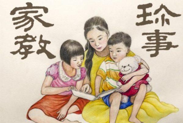 宋太祖禁止女兒穿華服