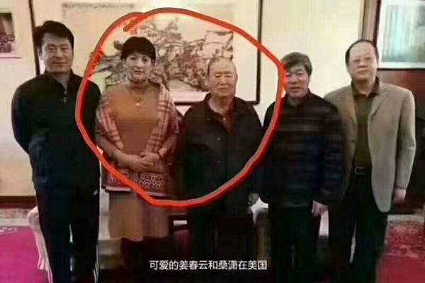 网曝中共前副总理携央视嫩妻隐居美国