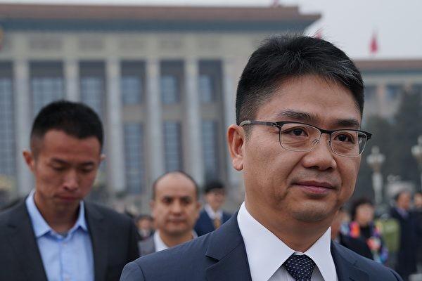 网曝刘强东欲花5000万美元与受害女主私了