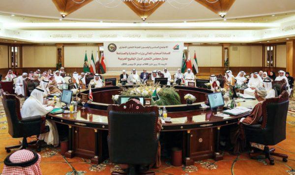 外交爭端現轉圜?沙國邀卡塔爾參加波灣峰會