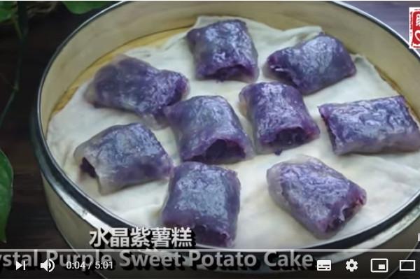 水晶紫薯糕 清甜、Q弹简单做法(视频)