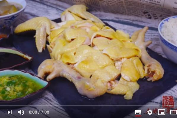 慢煮海南鸡 家庭简单做法(视频)