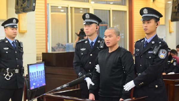王友群:张扣扣被判死刑只会加速中共灭亡