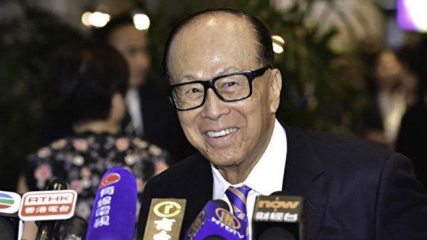 李嘉诚警告:2019年经济复杂 要小心!