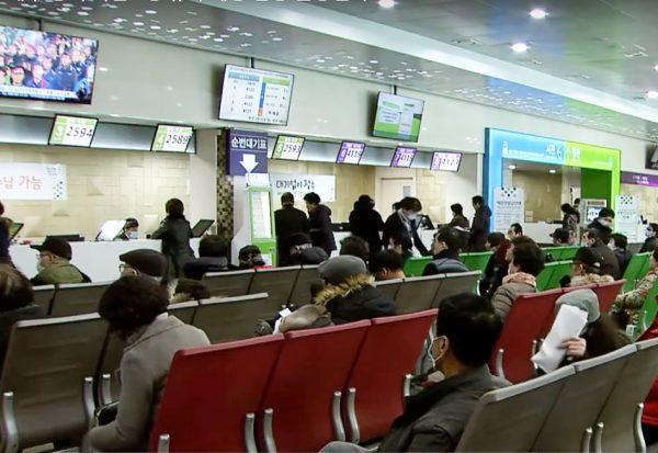遊韓注意 31人新染麻疹 首爾有確診個案