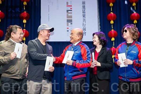 蕭青陽5度入圍葛萊美 蘇貞昌打氣祝抱大獎