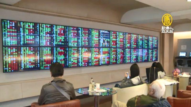 投资人不愿抱股过年 台股封关小涨0.67点