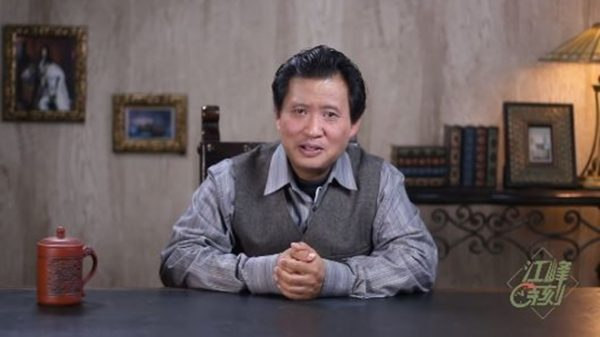 江峰時刻:《周末漫談》—— 什麼來頭,崔永元敢精準轟炸最高法院