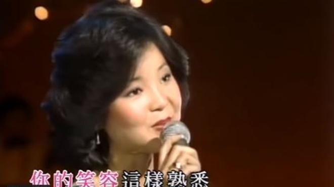 历史上的今天,1月29日:邓丽君——极权者恐慌的曼妙