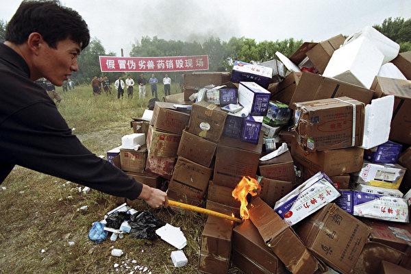 袁斌:中國貧民少年之殤