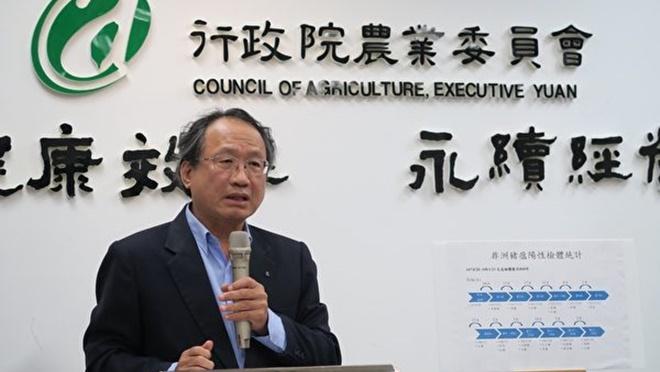 台灣首例 快遞大陸肉製品驗出非洲豬瘟