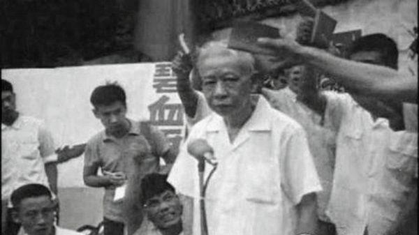 中共罪行錄之五:一字之差成了反革命