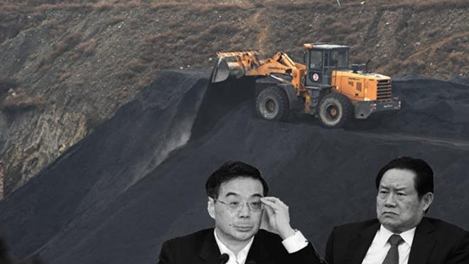"""高层还有""""周永康""""? 揭千亿矿权案背后谜团"""