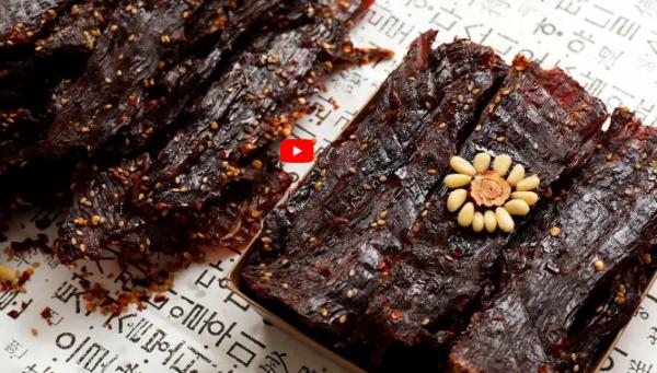 韩国传统牛肉干 超漂亮美味(视频)